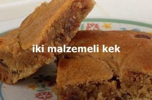 iki-malzemeli-kek-tarifi