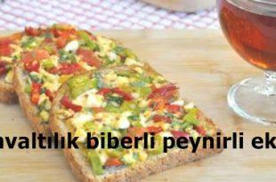 kahvaltilik-biberli-peynirli-ekmek-tarifi